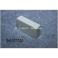 加工定制阻燃ABS塑料外壳 电器外壳 塑料制品 价格低