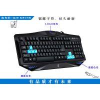 追光豹Q20高端键盘 专业游戏有线键盘 雷雕键 LOGO变色 lol游戏