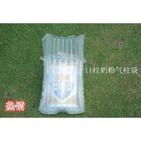 厂家批发 奶粉充气袋 11柱奶粉运输气柱袋