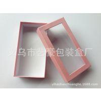 工厂定做 包装盒 彩色纸盒 透明开窗包装折叠纸盒 玩具包装盒