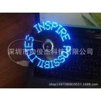 usb直插式闪字风扇 笔记本电脑风扇 各国文字混搭 高质量出售