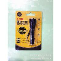 南慷7号干电池手电筒NK-904强光聚光手电节能环保照明工具