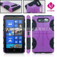 新款二合一手机套 诺基亚手机套 篮球纹二合一 N820手机套