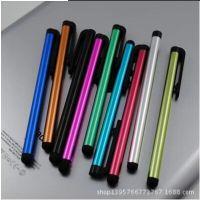 电容笔 7号手长款 苹果三星小米合金平板电脑方便通用批发触屏
