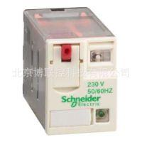RXM系列,RXM4GB2U7,插拔式中间继电器4CO 低型 带LED 240 VAC