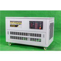房车发电机10kw要多少钱 静音汽油发电机