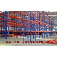 订做天津货架,重型货架,北京仓储货架,仓库货架,库房货架,阁楼式货架
