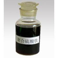 东莞工业废水混凝药剂,聚合硫酸铁生产厂家