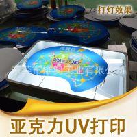 承接东莞 深圳 广州 亚克力标牌制作 高精度亚克力UV打印加工厂家