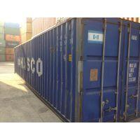 供应ISC国际标准可出口原装二手集装箱,12米二手集装箱(40GP)