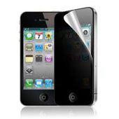 手机贴膜 iphone防窥膜 3M防窥膜 防窥膜厂家