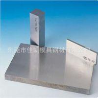 【热销高速钢】美国M42粉末高速钢 美国M2高速工具钢 东莞高速钢