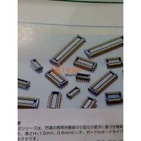 广濑连接器FH19SC-14S-0.5SH(09)