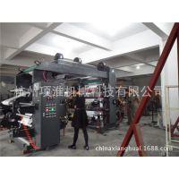 【项淮】XHYT- 6色 六色柔性凸版印刷机 高速柔印机