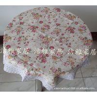供应田园镂空桌布 台布 多用巾 桌椅套 餐椅垫  家居装饰用品