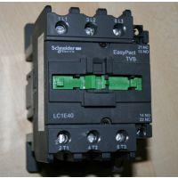 交流接触器 LC1E40 AC220V/380V经济型