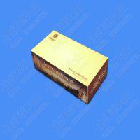 广告抽纸广告纸抽盒订制厂家|广告纸抽盒生产厂家||抽纸生产厂家|抽纸定做厂家|抽纸订做厂家|抽纸定制
