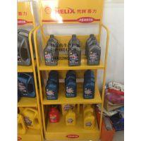 现货壳牌展架4S店展示架润滑油展架汽车用品展架刹车片展示架黄色展架