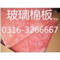 供应(腾达)玻璃棉板、卷毡施工工艺