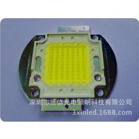70W集成光源 10串7并 采用光宏35芯片 正白6000K 价格优惠