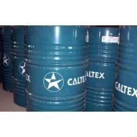 加德士德乐500发动机油,加德士TEXAMATIC 4291自动变速箱油