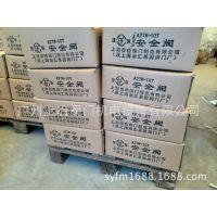 供应A27W-10T弹簧微启式安全阀/上海倍稳安全阀广州销售中心
