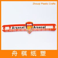 英国阿森纳足球俱乐部 广告促销门票赠品 软胶手腕带 PVC手环