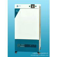 供应上海精宏SHP-250生化培养箱   上海重逢