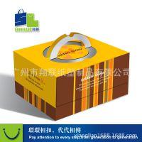 厂家加工定做彩盒 包装印刷纸盒 彩盒包装蛋糕盒