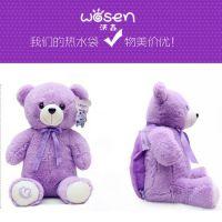 正版沃森小熊热水袋 薰衣草小熊热水袋充电暖水袋 可拆洗暖手宝