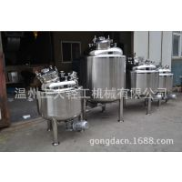 厂家批发不锈钢搅拌储罐,供水设备压力罐 可定制加工工大机械