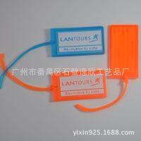 供应pvc软塑料行李牌 透明行李牌定制 软胶行李牌 卡通旅行行李牌吊牌
