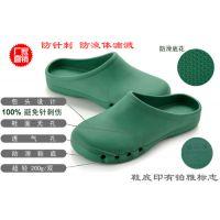 供应广州铂雅专业医用防护手术鞋