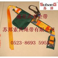 苏邦厂家直销欧式缓冲安全带 安全带 全身式安全带