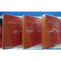 正版供应金山WPS国产著名办公软件