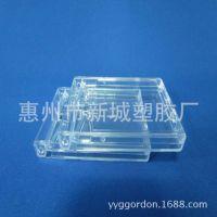 供应直角PS塑料盒子 塑胶盒 透明塑胶小盒子 名片塑料盒