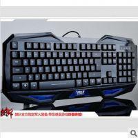 正品 黑爵狼队 高端多媒体有线USB游戏电脑非背光键盘 CF DNF键盘