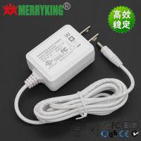 供应MERRYKING品牌 6V1A立式美规插墙式电源适配器 6W白色开关电源