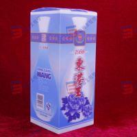 大量塑料透明白酒折盒 出口PP环保折叠包装盒