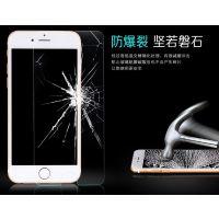 iPhone6钢化玻璃膜 纳米技术钢化膜 180度弯曲手机保护膜 贴膜