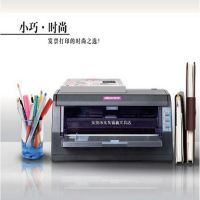 全新原装正品 映美FP-620K+ 连打平推多用针式打印机
