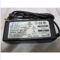 索尼16V4A笔记本电源适配器TZV505 TR1805 2400 2405 2410粤海