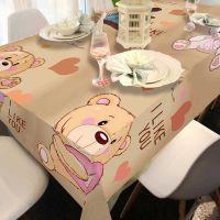 现代简约卡通酒店餐厅餐桌桌布茶几桌旗高档装饰布【爱心熊画】