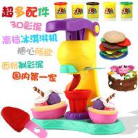 3D彩泥橡皮泥超轻粘土软陶泥多色大套装送模具工具儿童玩具