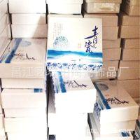景德镇特色 个性蓝色青花瓷韵味包装盒 陶瓷饰品小礼盒 首饰盒