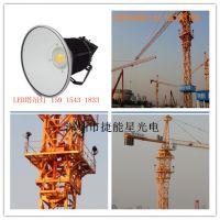 湖南塔吊LED塔吊灯500W