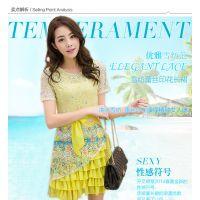 2014春夏装新款 韩版蕾丝镂空裙子修身显瘦碎花雪纺黄色连衣裙