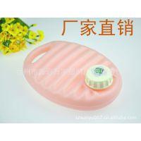 塑料热水袋 卡通塑料热水袋 PVC塑料热水袋 注水塑料热水袋热水袋