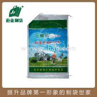 大米编织袋厂家手提编织袋定做优质包装袋物流打包袋免费设计