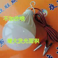 供应12V 球泡灯 超亮 节能灯 LED电灯
